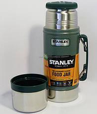 Термос пищевой STANLEY  0,7 L - Зеленый (10-01229-020), фото 3