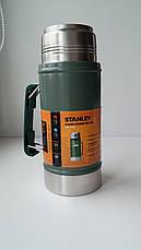 Термос пищевой STANLEY  0,7 L - Зеленый (10-01229-020), фото 2