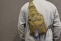 Рюкзак однолямочный на 8 л. сумка слинг военный рюкзак Coyote (098-coyote), фото 3