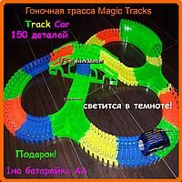 """Гоночная трасса Magic Tracks """"Тунель"""" 150 деталей"""