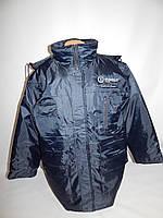 Куртка мужская теплая Mario de Cecco р.52 006KMZ