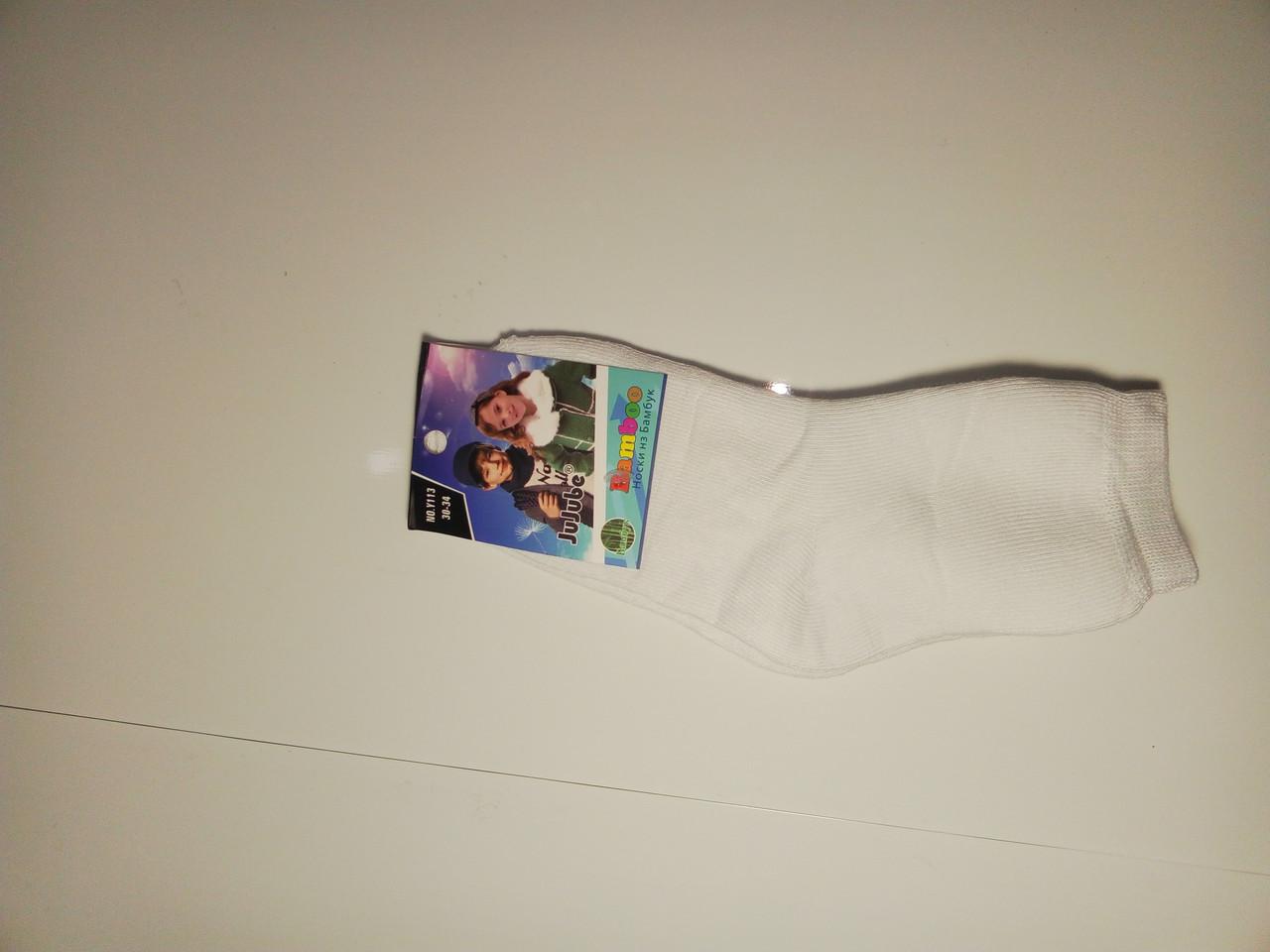 Носки Махровые Белые размер 30-34