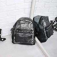 Рюкзак женский Shine черный 1001, магазин рюкзаков