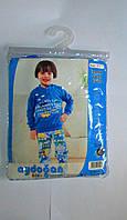 Пижама для мальчика. Размер: 2, 3, 4, 5, 6 лет.