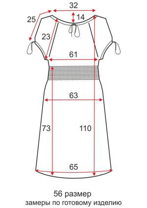 Платье лиф на резинке с коротким рукавом - 56 размер - чертеж