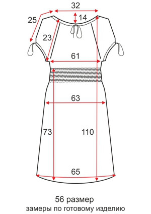 Прямое платье на резинке с коротким рукавом - 56 размер - чертеж