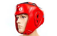 Шлем боксерский профессиональный Кожа красный AIBA VELO 3080