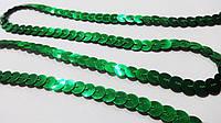 Тесьма  пайетки (6 мм) зеленая