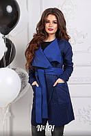 Модное весеннее женское пальто с отложным воротником