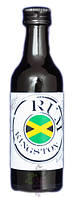 Perfect essence Ароматизатор Jamaica Dark Kingston Rum, 50 мл