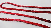 Тесьма  пайетки (6 мм) красная