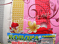 Одеяло поликотон, фото 1