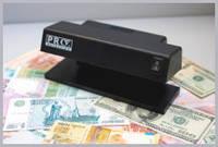 Детектор валют PRO 4, фото 1