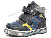 Ботинки весна-осень детские HY7507-1 синий Бренд: kellaifeng Размер обуви: 23-28  Цена за пару: 280 грн