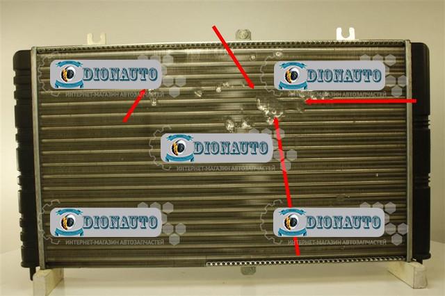 Радиатор охлаждения 2170, 2171, 2172 алюминиевый ДААЗ (уценка)  (21700-130101200)