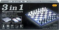 Настольная игра 3 в 1 Chenle 98803 Шахматы, нарды, шашки