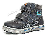 Ботинки весна-осень детские HY7510-1 Бренд: kellaifeng Размер обуви: 27-32 Цена за пару: 320
