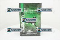 Масло NANOPROTEC Diesel 15W40 4л  (15W40)