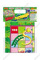 Настільна гра Змійки та дробинки Ариал Змейки и лестницы