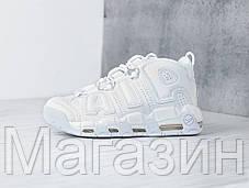 Мужские кроссовки Nike Air More Uptempo White Найк Аир Аптемпо белые, фото 3