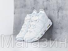 Мужские кроссовки Nike Air More Uptempo White Найк Аир Аптемпо белые, фото 2