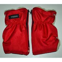Перчатки - муфта на коляску и санки (трансформер) на натуральной шерсти WOMAR