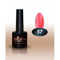 Гель лак Nice 057