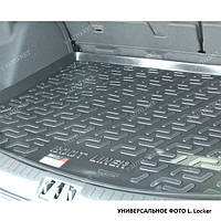 Пластиковый коврик в багажник для Volkswagen Sharan 1995-2010