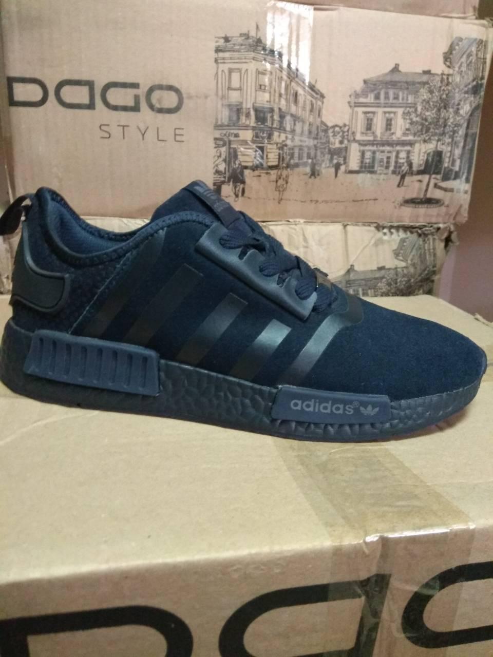 7de96d38 Мужские кроссовки Adidas - Оптовый интернет-магазин дешевой  одежды,обуви,аксессуаров