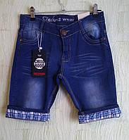 Джинсовые шорты    для мальчика  146,152,164. Венгрия, фото 1