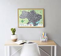 Скретч-карта Украины Моя Україна