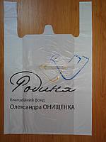 """Пакеты майка с логотипом полиэтиленовые """"Родина"""""""