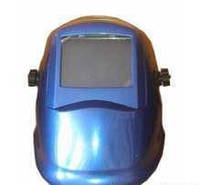 Маска для сварки Vertex VR-4050-S Blue