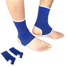 Захист кісточки Bavar Sport