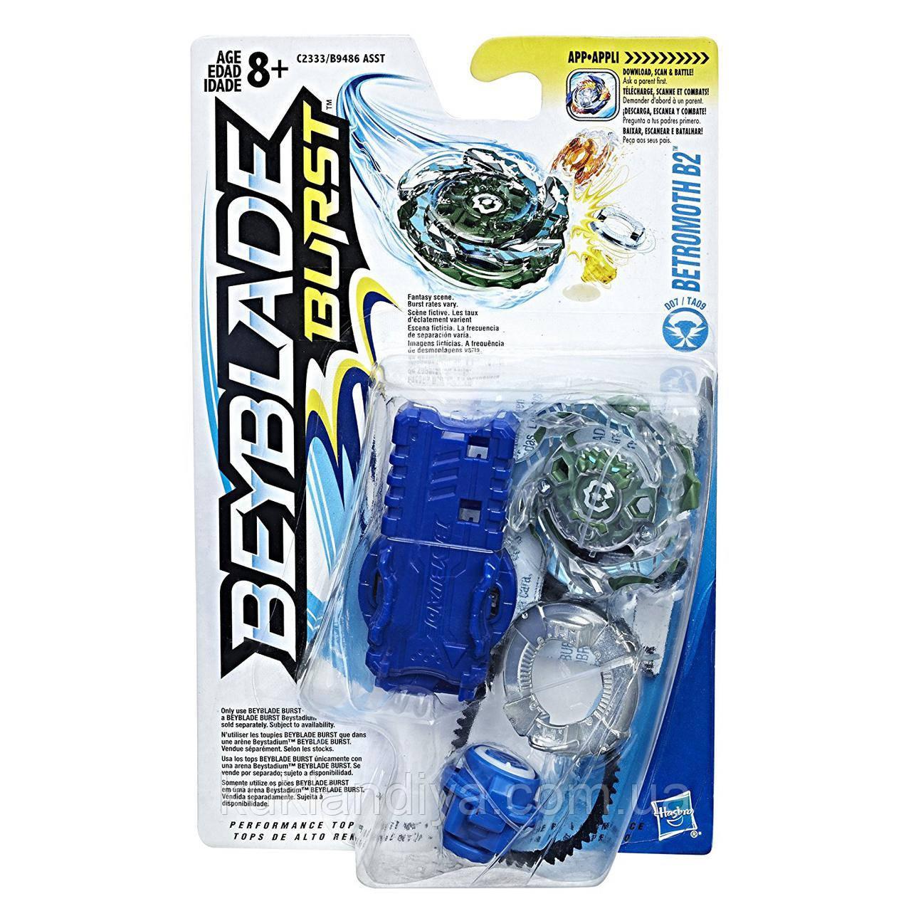 Betromoth B2 BEYBLADE BURST Бетромос Б2 волчок с пусковым устройством