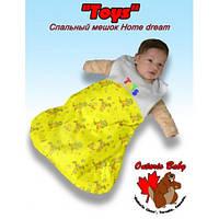 "Спальный мешок Ontario Baby HOME SLEEP ""Игрушки"""