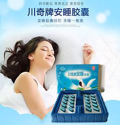 Капсулы для вашего хорошего сна 20шт