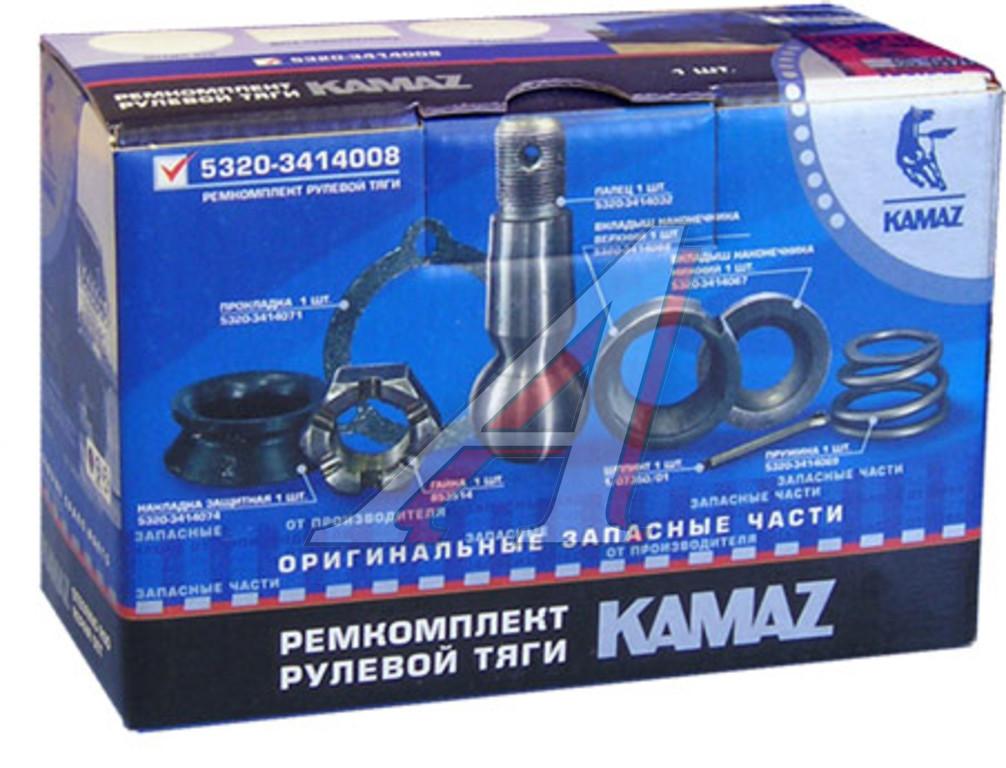 Ремкомплект тяги рулевой КамАЗ (в упак.)