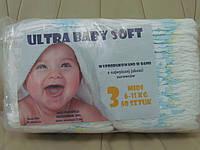 Ultra baby soft (3)