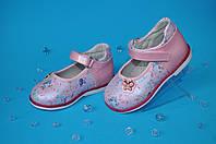 Детские туфельки для девочек Шалунишка (размер 22-24)
