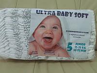 Ultra baby soft (5)