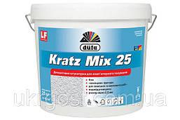 Акриловая фасадная штукатурка DUFA Kratz Mix 15/20/25, 25 кг