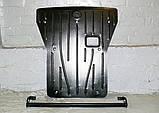 Захист картера двигуна, акпп BMW X1 (E84) 2009-, фото 2