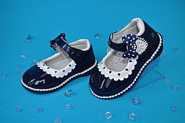Детские туфли для девочек (размер 21-25)