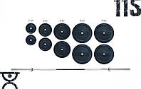 Штанга для дома 115 кг с набором дисков RN115