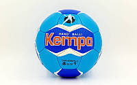 Мяч для гандбола КЕМРА HB-5407-2 (PU, р-р 2, сшит вручную, синий-темно-синий)