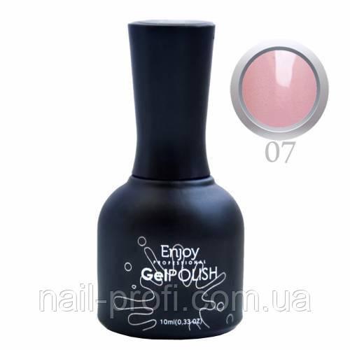 Гель лак Enjoy Professional №007 холодный розовый с перламутром