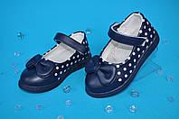 Детские туфли для девочек Солнце (размер 22-24)