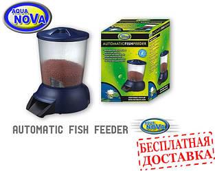 Автоматическая кормушка для рыбы в пруду P-FEED