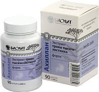 Ахиллан-форте капсулы - против язвы и заболеваний ЖКТ